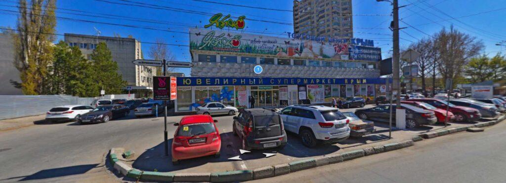 ТЦ Крым
